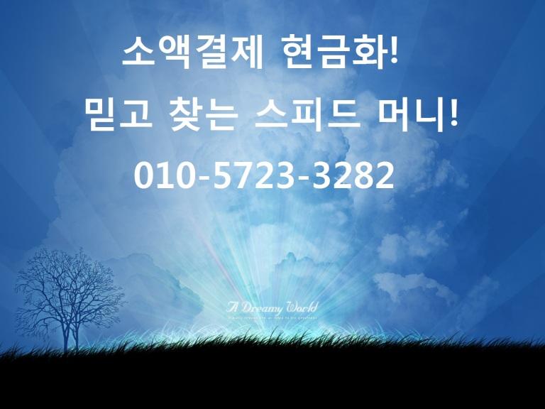 053639_1983758511_lmblurgy