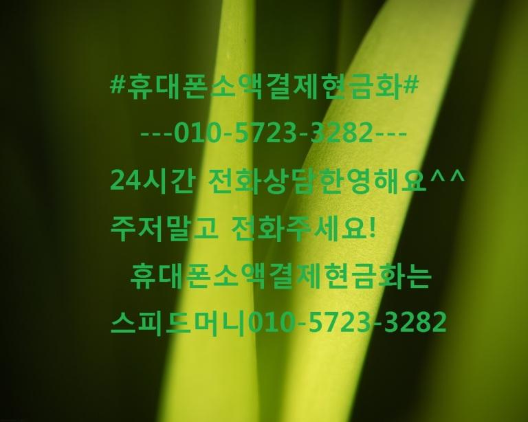 5a6ed4139368.jpg